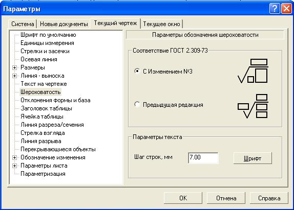 hello_html_m6e4c00f.png