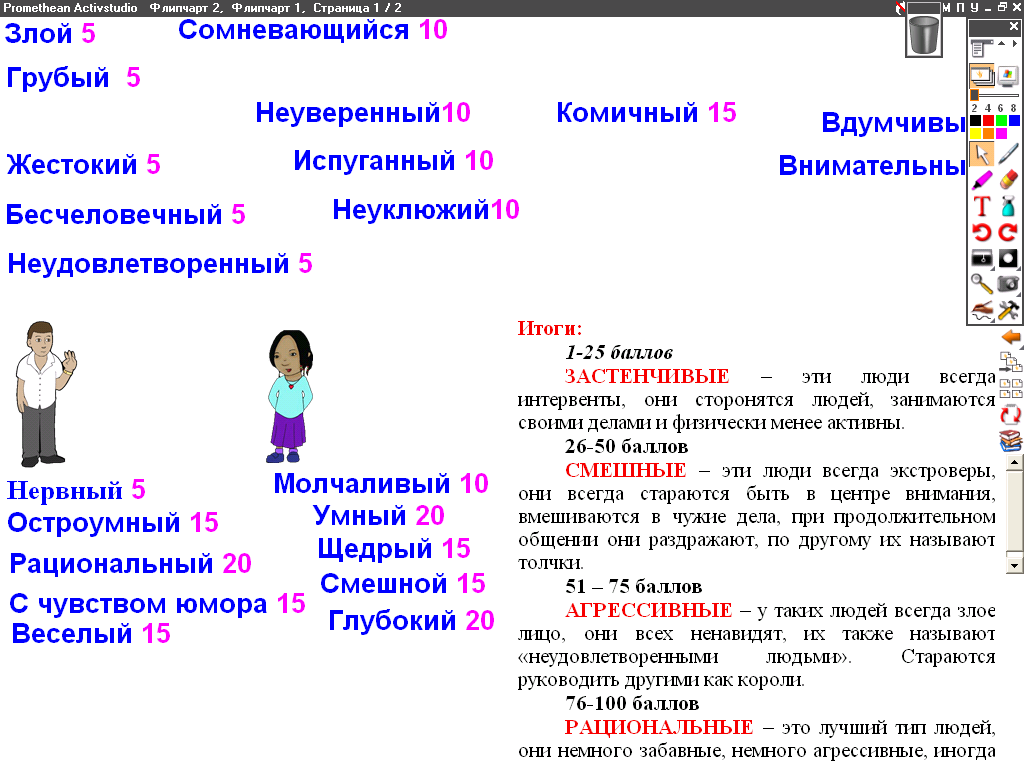 hello_html_6a7aff67.png