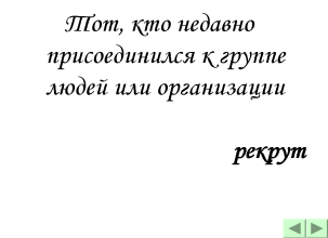 Слайд20