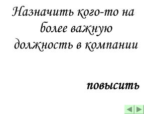 Слайд13