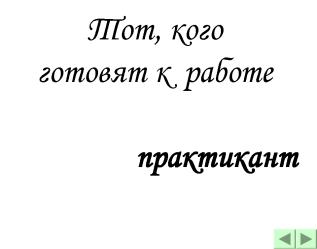 Слайд19