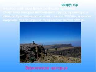 Огромный горный массив с цепями вокруг гор и множеством отдельных потухших ву