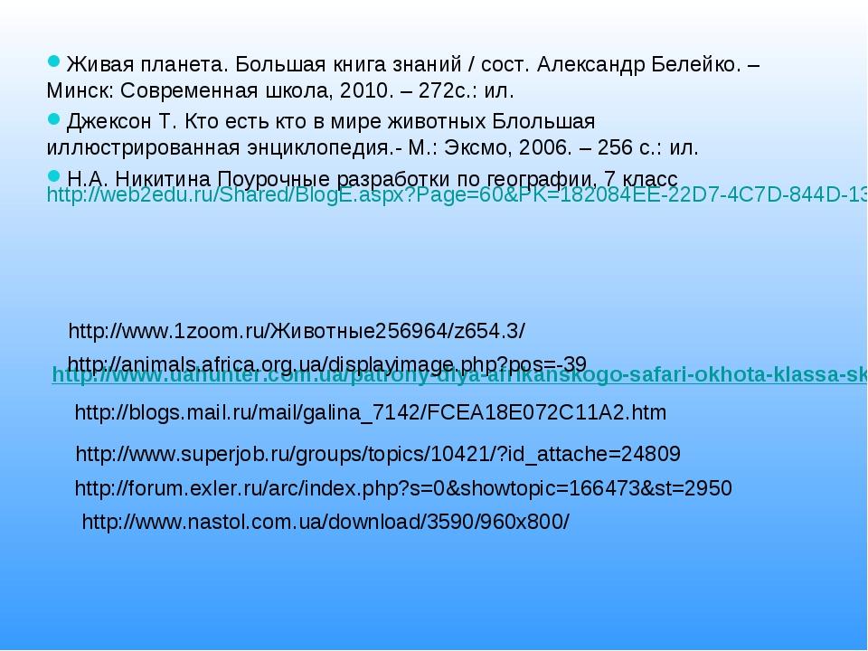 http://www.uahunter.com.ua/patrony-dlya-afrikanskogo-safari-okhota-klassa-sk...