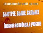 hello_html_m46a7e416.png