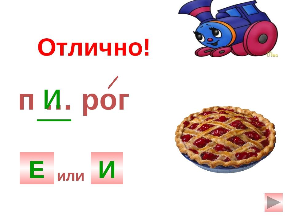 К . Р . НДАШ