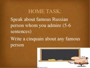 Speak about famous Russian person whom you admire (5-6 sentences) Write a cin