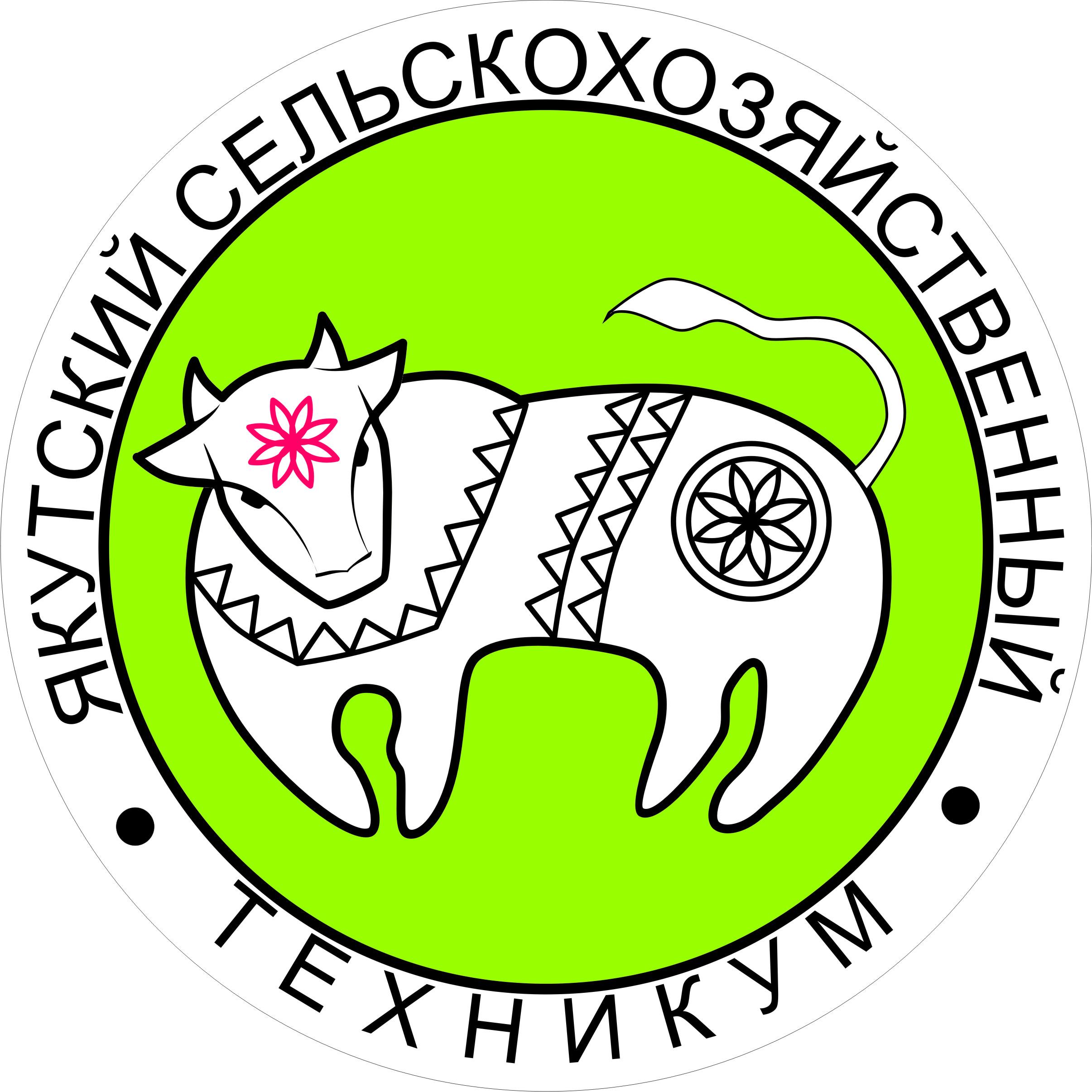 логотип ЯСХТ 2