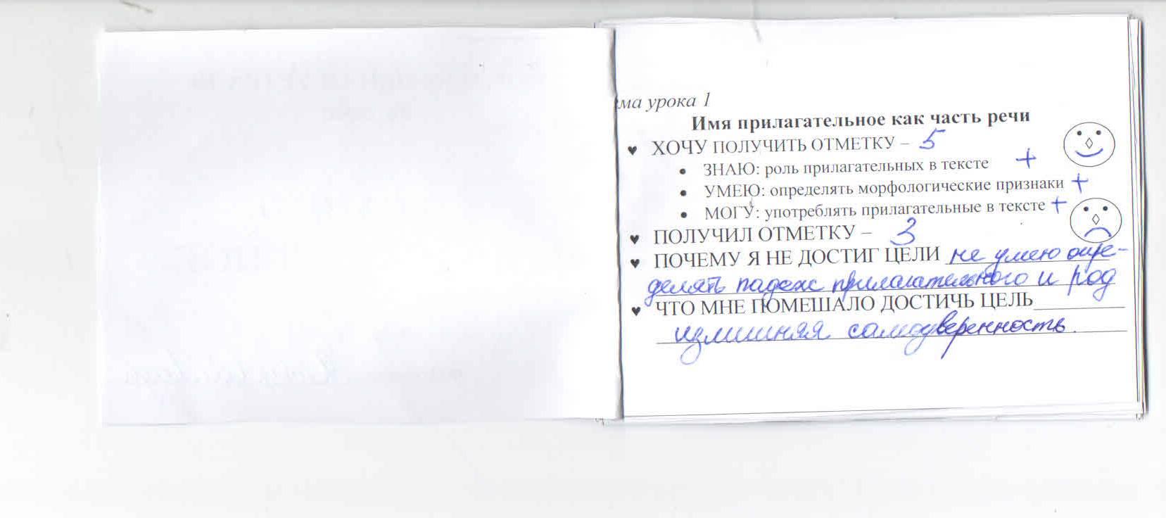 hello_html_m31174397.jpg
