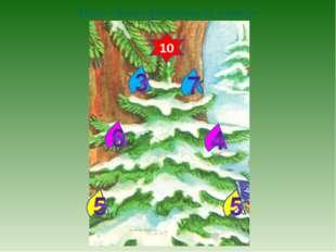 Игра «Зажги фонарики на елочке» 10