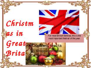 Christmas in Great Britain For most British families, this is the most impor
