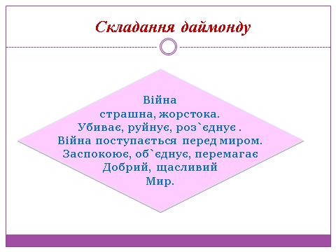 hello_html_2d3f223b.png
