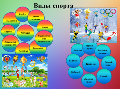 http://festival.1september.ru/articles/633544/image001.png