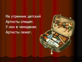 hello_html_m17697d8e.png
