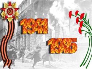 День Победы Памяти моего деда Дмитрия Тихоновича Морозова, ветерана Великой