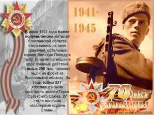 http://konctanciya.info/post360702532/ В июне 1941 года более полумиллиона ж