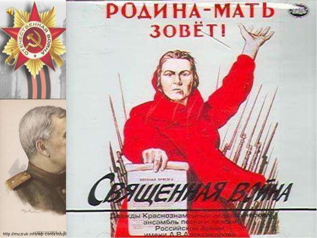http://muzruk.info/wp-content/uploads/2009/05/aleksandrovavbig.jpg Священная...