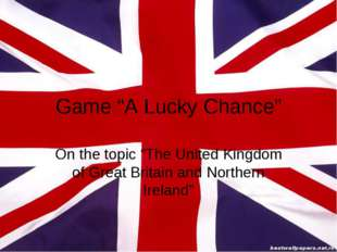 """Game """"A Lucky Chance"""" On the topic """"The United Kingdom of Great Britain and N"""