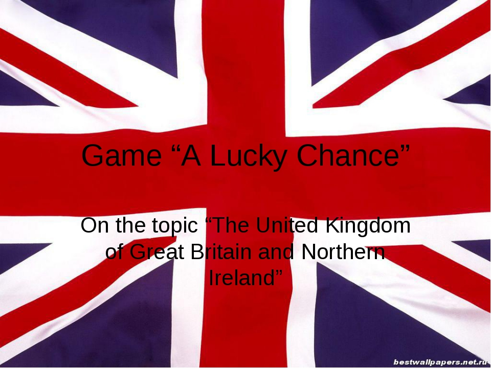 """Game """"A Lucky Chance"""" On the topic """"The United Kingdom of Great Britain and N..."""