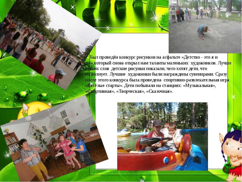 конкурс репостов вконтакте программа
