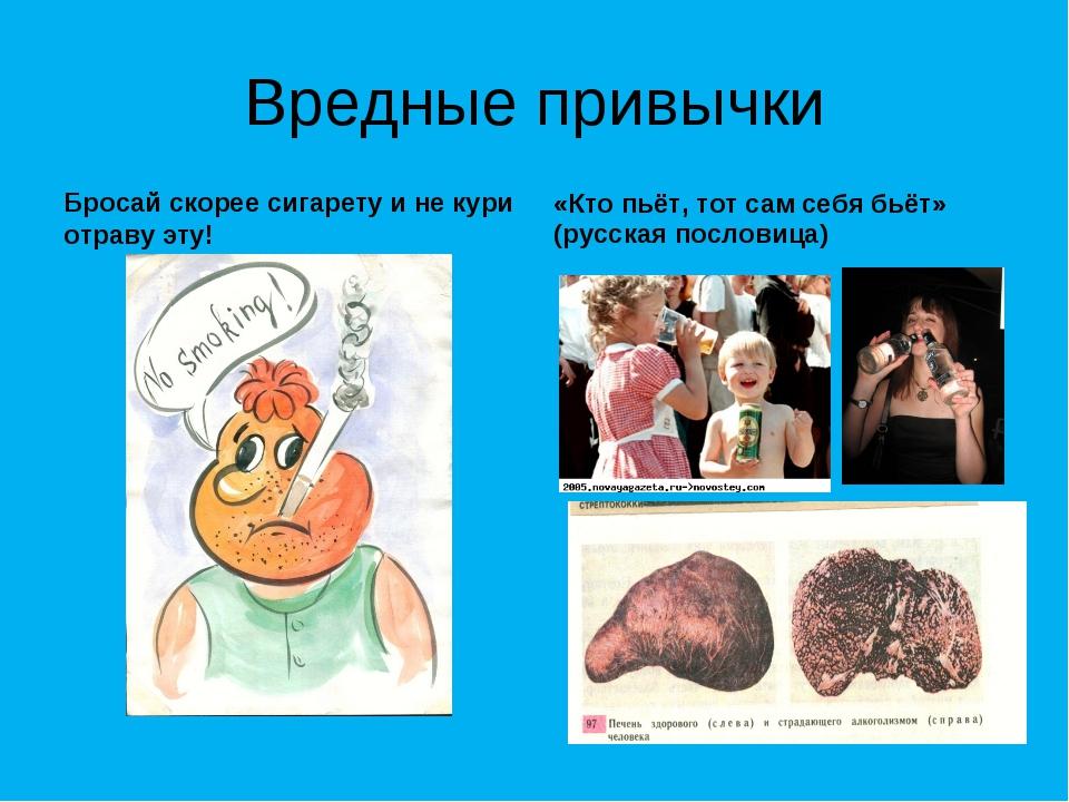 https://fs00.infourok.ru/images/doc/314/314026/2/img15.jpg