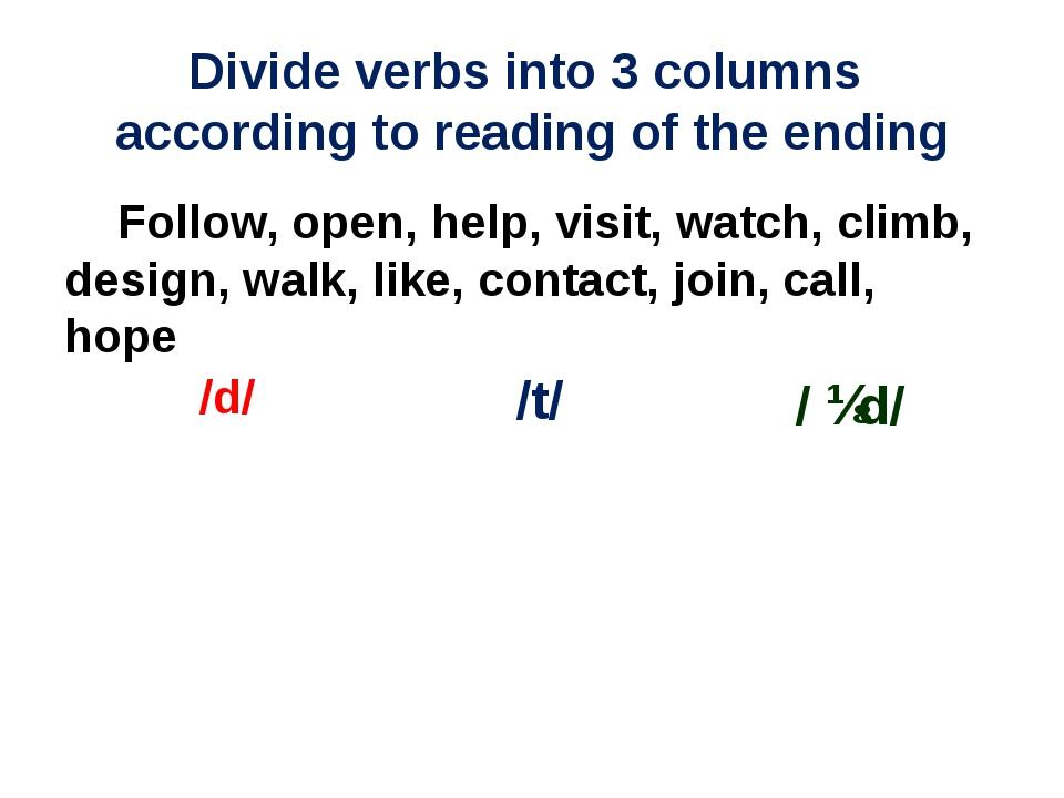 Divide verbs into 3 columns according to reading of the ending Follow, open,...