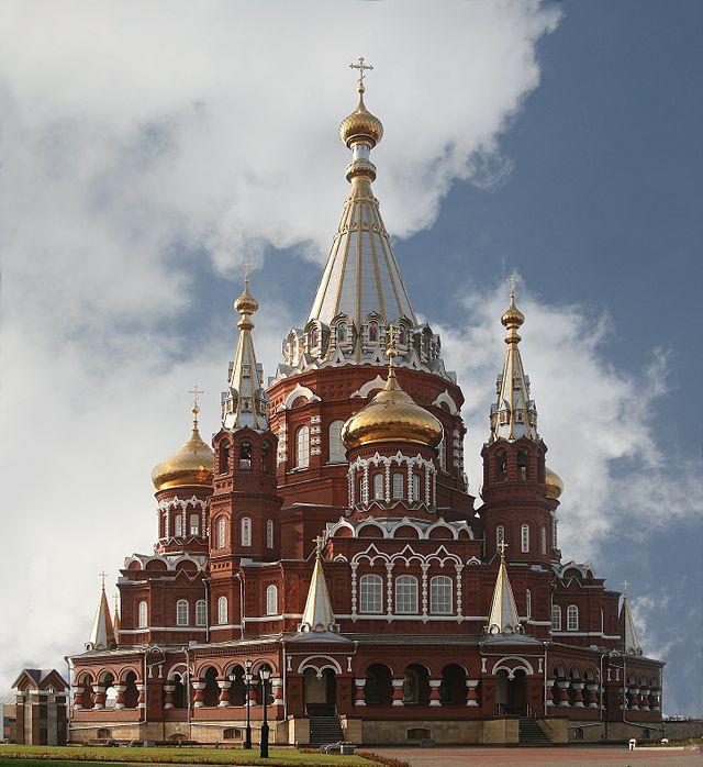 http://upload.wikimedia.org/wikipedia/commons/thumb/9/95/Svyato_Mihailovsky_Cathedral_Izhevsk_Russia_Richard_Bartz-edit.jpg/640px-Svyato_Mihailovsky_Cathedral_Izhevsk_Russia_Richard_Bartz-edit.jpg