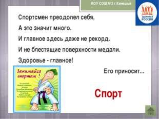 Рояльные нагрузки МОУ СОШ №2 г.Кинешма
