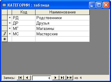 hello_html_m3f48a60e.png