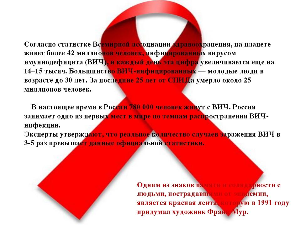Согласно статистке Всемирной ассоциации здравоохранения, на планете живет бол...