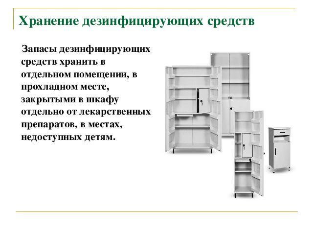 http://oo5f.mail.yandex.net/static/e3c7d7ded941411486d7ad56701cfa4e/img16.jpg