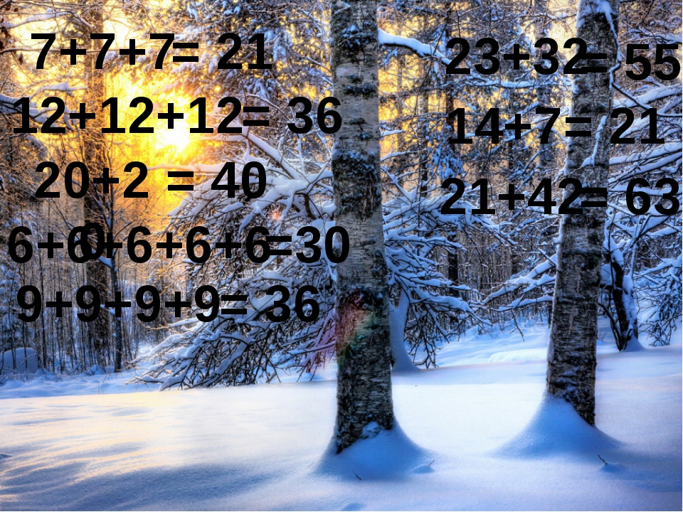 7+7+7 12+12+12 23+32 14+7 20+20 6+6+6+6+6 21+42 9+9+9+9 = 21 = 36 = 40 =30 =...