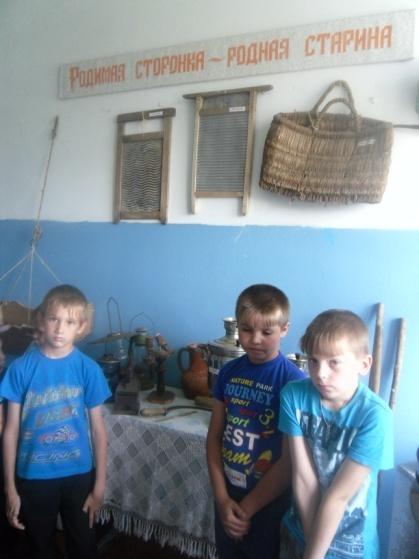 C:\Users\УВР\Desktop\фото 4,5,6 дни\лагерь мероприятия\день 5\школьный музей\SAM_6794.JPG