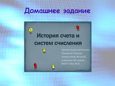 hello_html_44f78225.png