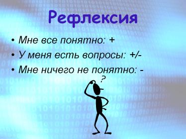hello_html_m415e1be5.png