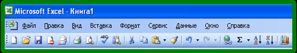 hello_html_619eebc2.png