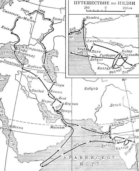 Карта-схема хождения за три моря Афанасия Никитина