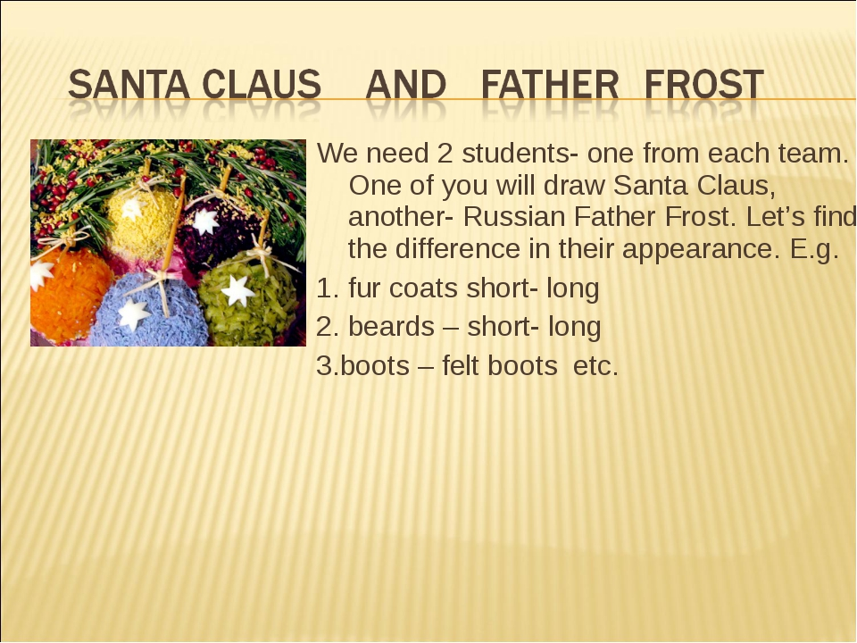 We need 2 students- one from each team. One of you will draw Santa Claus, ano...