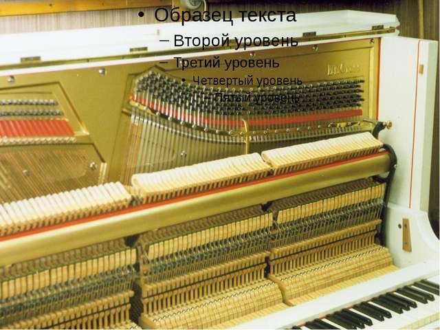 знакомство с учеником фортепиано