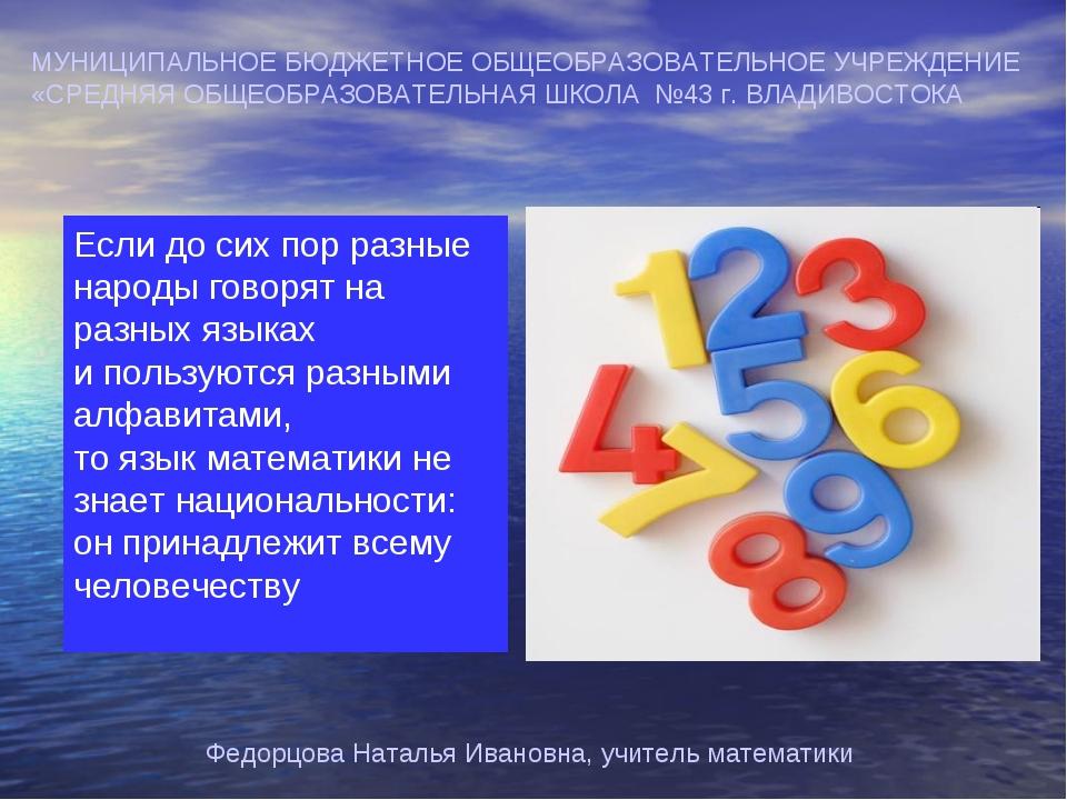 Если до сих пор разные народы говорят на разных языках и пользуются разными а...