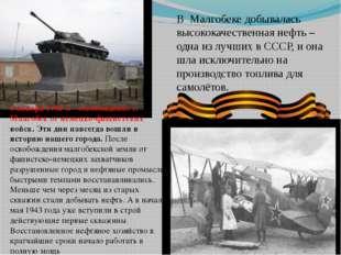В Малгобеке добывалась высококачественная нефть – одна из лучших в СССР, и он