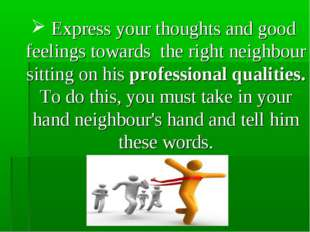 Express your thoughts and good feelings towards the right neighbour sitting