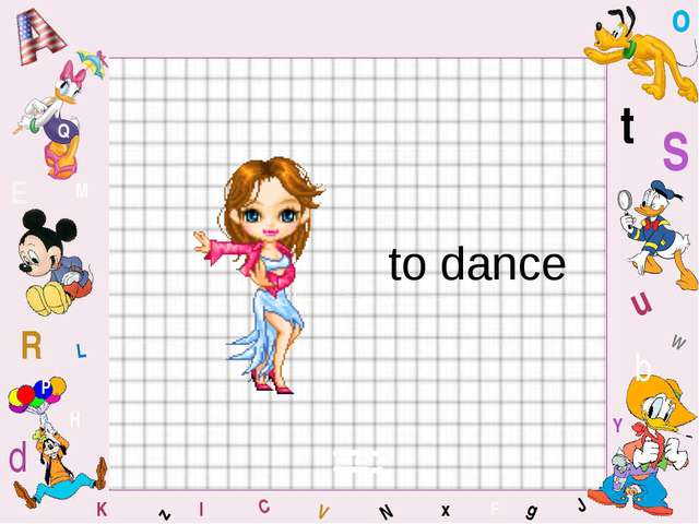 to dance