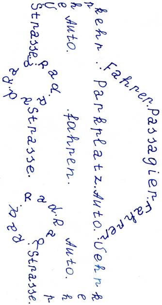 Аня3.jpg