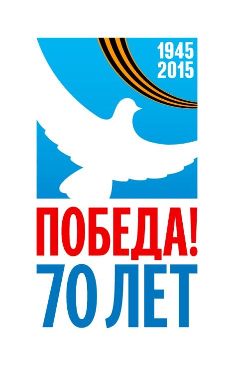 http://bugrovka4.ru/images/2014-15/pobeda_70_let.jpg