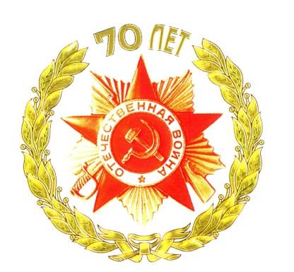http://soshdavidovka.ucoz.ru/index.jpg
