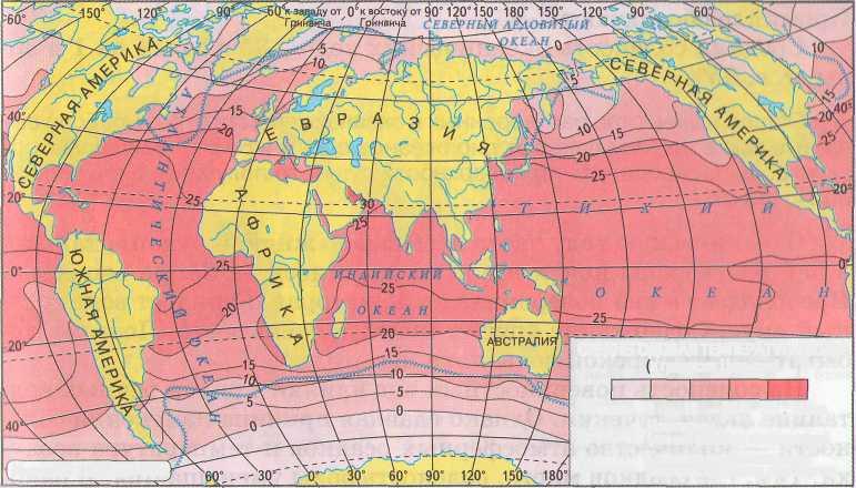 Интегрированная контрольная работа по математике и географии класс  hello html 72ded071 jpg