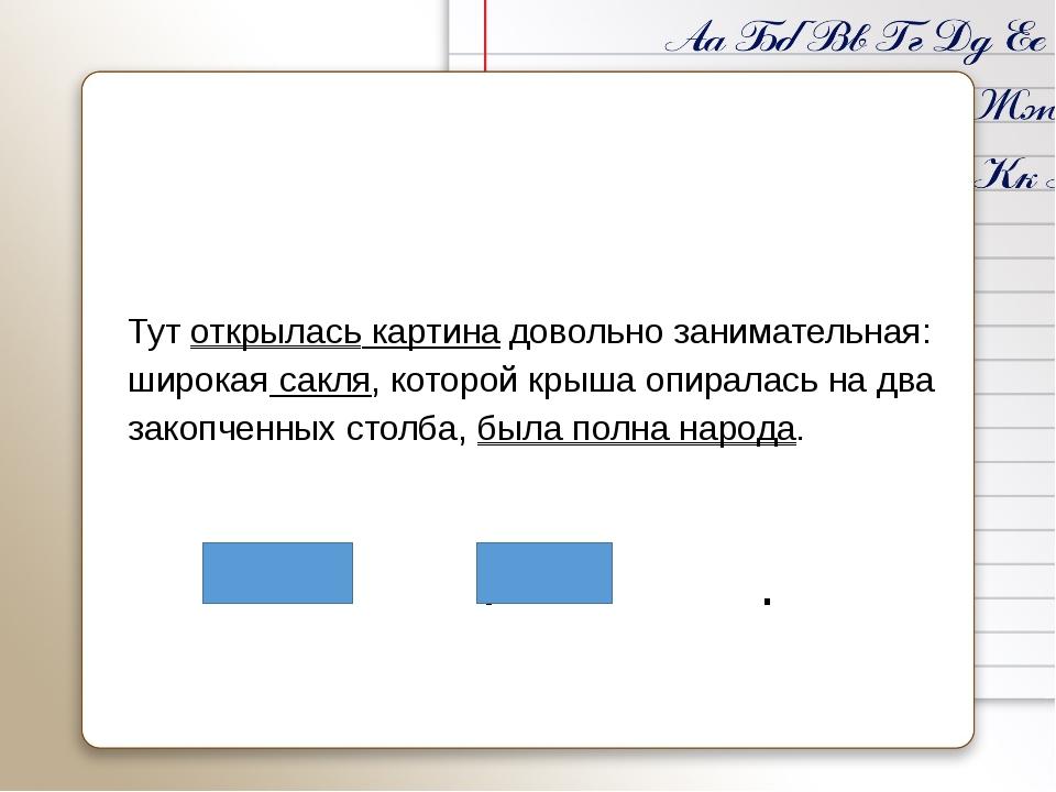Пакет документов для российского гражданства