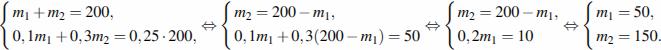 http://reshuege.ru/formula/6f/6f9db224ed99162caf97cfa2e7b40778.png