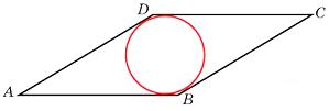 http://math.reshuege.ru/get_file?id=1512