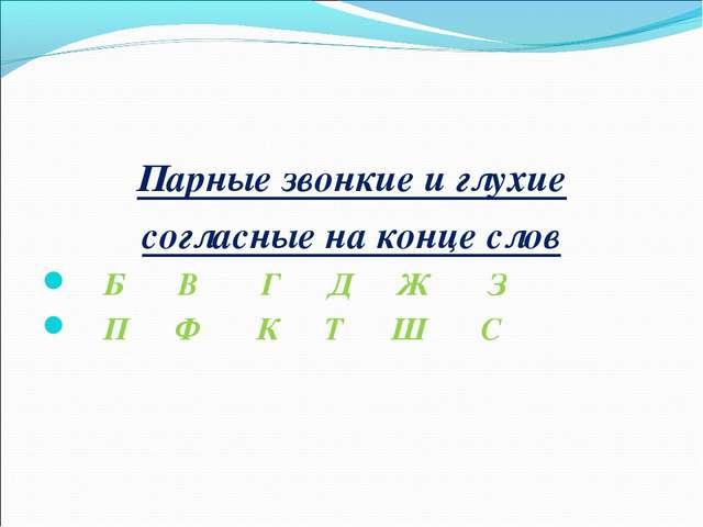 Русский язык 2 класс канакина характеристика предложения презентации скачать